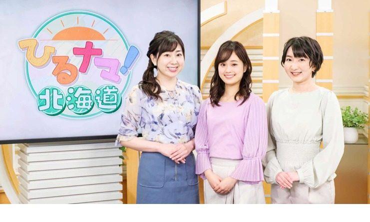 NHKひるナマ!北海道に出演します。